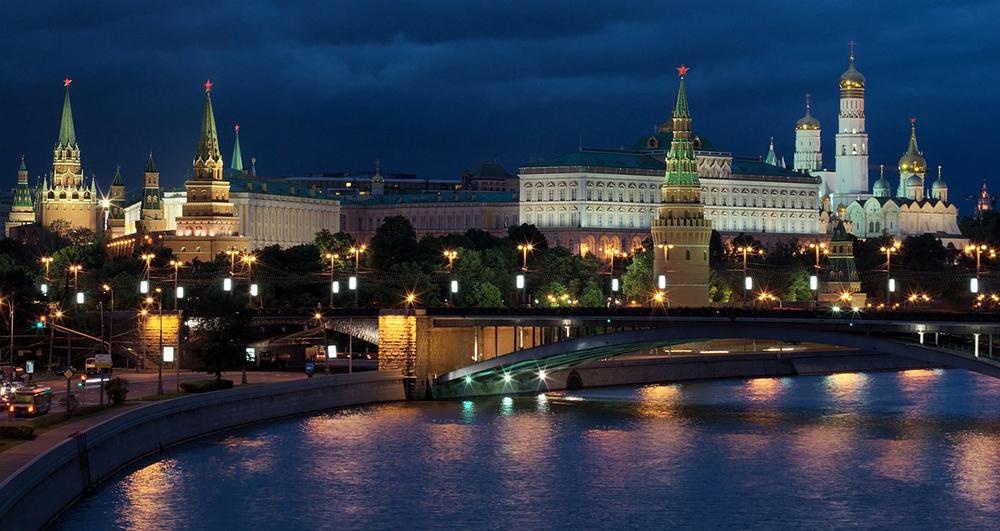 Voyage Coupe du Monde à Moscou